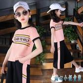 女童夏裝2020新款短袖女大童夏季套裝時髦洋氣運動闊腿褲兒童裝女 DR35442【甜心小妮童裝】