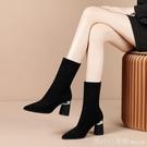 中筒靴 粗跟彈力靴女短靴2020秋季新款尖頭高跟瘦瘦靴中筒單靴黑色襪靴潮 618購物節
