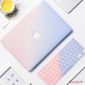 電腦貼膜 MAC蘋果筆記本AIR12寸保護殼13寸MACBOOK電腦保護套15外殼電腦配件 10色