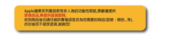 APPLE iPhone 11 6.1吋 64G~贈9H鋼化玻保-綠/紫[24期0利率]