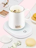 恆溫杯墊 暖暖杯墊家用恒溫杯55度加熱器自動保溫杯恒溫加熱杯墊熱牛奶神器【快速出貨】