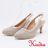kadia.華麗尖頭彈性帶後拉低跟涼鞋(0061-25杏色)