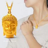 3D印金 獨特如來佛首吊墜 黄金珠寶項鍊-維多利亞171221
