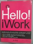 【書寶二手書T5/電腦_ZGS】Hello! iWork_陳璟鴻mech