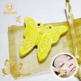 蝴蝶刮痧 能量彩蝶 能量蝴蝶 刮痧蝶