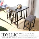 IDYLLIC 北歐日式吧台餐桌椅組黑色SGL ST1Z 黑色吧台桌黑腳灰布墊2 ~DD