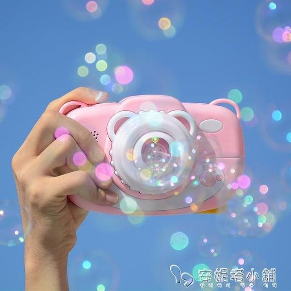 抖音同款兒童玩具吹泡泡機相機網紅少女心全自動電動小仙女泡泡槍「安妮塔小铺」