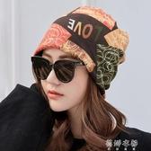帽子女秋冬韓版潮英倫百搭網紅款套頭帽保暖時尚圍脖帽多用月子帽 蓓娜衣都