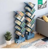 樹形書架落地置物架多層簡易收納架繪本架簡約創意家用學生小書柜 蘇菲小店