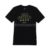 Nike 短袖T恤 M Boxing Ring General Tee 黑 金 男款 短T 拳擊 運動休閒 【ACS】 561416010B-XRG