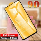 VIVO S1 S1 Pro S1 Prime S5 S6 S7 全屏覆蓋鋼化玻璃手機屏幕保護玻璃膜
