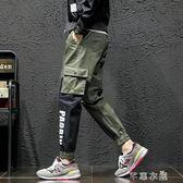 褲子男韓版潮流秋季加絨休閒寬鬆多口袋拼接工裝褲運動修身小腳褲 千惠衣屋