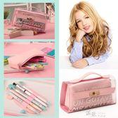 透明鉛筆袋高中小學生用文具袋韓國簡約小清新鉛筆盒 道禾生活館