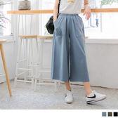 OB嚴選《BA3198-》高含棉腰圍鬆緊兩側口袋質感七分寬褲.2色--適 S~XL