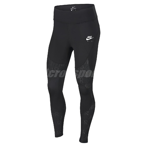 Nike 緊身褲 Air Fast Women 黑 白 女款 彈性 透氣 內搭 運動 【PUMP306】 AQ5348-010