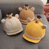 兒童帽子秋冬季嬰幼兒鴨舌帽女寶寶可愛超萌小孩秋款0-1歲時尚潮