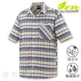 維特FIT 男款吸濕排汗短袖格紋襯衫 IS1204 米白色 排汗襯衫 格紋襯衫 防曬襯衫 OUTDOOR NICE