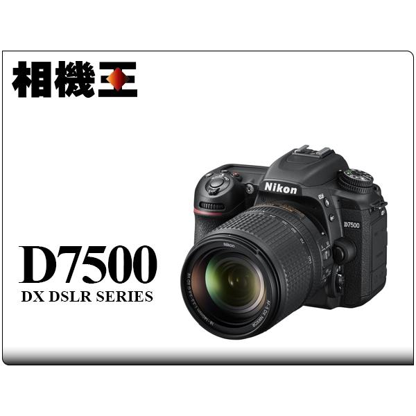 Nikon D7500 Kit組〔含18-140mm〕平行輸入