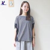 【下殺↘5折】American Bluedeer-條紋刺繡上衣 春夏新款