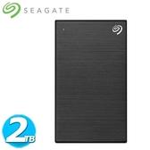 Seagate希捷 Backup Plus Slim 2.5吋 2TB 極夜黑(STHN2000400)