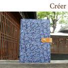 Creer CR-90017 B6/32...