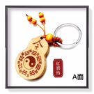 【Ruby工作坊】NO.K46W一件葫蘆木鑰匙圈(加持祈福)