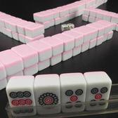 迷你小麻將23mm牌家用手搓小號中號水晶帶桌兒童旅行麻雀益智玩具  XY1468 【棉花糖伊人】