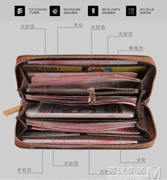 男士帆布錢包男長款拉錬青年手拿包商務休閒韓版個性手包男手機包