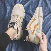 帆布鞋 新款春季男鞋韓版潮流帆布網紅小白板鞋夏季百搭運動休閒潮鞋 瑪麗蘇精品鞋包
