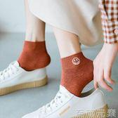 女士襪子6雙襪子女短襪潮ins韓國可愛短筒低筒韓版薄款純棉線春夏季船襪女 至簡元素