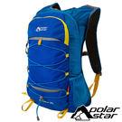 【PolarStar】休閒背包25L『寶藍』露營.戶外.旅遊.自助旅行.登山背包.後背包.肩背包 P17803
