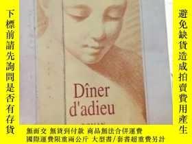 二手書博民逛書店Diner罕見d adieuY15389