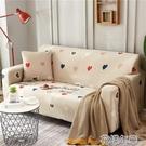 沙發套全包式1/2/3人沙發3米罩子兩用全包單人沙發墊全套多用 花樣年華