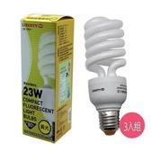 利百代螺旋省電燈泡 23W 3入(黃光)