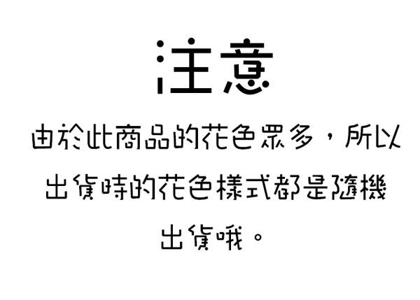 【收藏天地】台灣紀念品*祈福天燈夜光型吊飾