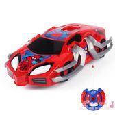兒童生日禮物  汽車 蜘蛛俠充電變形遙控車xw