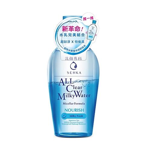 SENKA 洗顏專科 超微米雙層保濕卸妝水 230ml【BG Shop】