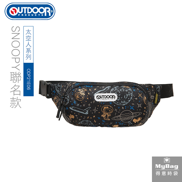 OUTDOOR x SNOOPY 腰包 PEANUTS 史努比聯名款 太空人系列 斜背包 黑色 ODP21E06 得意時袋