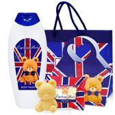 (滿3件$399)英國貝爾抗菌沐浴乳220ml(國旗款)+國旗香皂含紙袋~指定商品需滿3件以上才可出貨