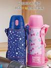 《長宏》Zojirushi象印童用系列保冷瓶【SP-JA08】0.82公升~可刷卡!免運中