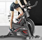 動感單車家用室內車鍛煉器材運動腳踏自行車 YXS優家小鋪