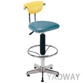 【耀偉】氣壓高吧椅E5116-餐椅/會客椅/洽談椅/工作椅/吧檯椅/造型椅/高腳椅/