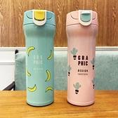 韓版軟妹水果保溫杯女便攜車載水杯可愛學生情侶家用不銹鋼彈蓋杯