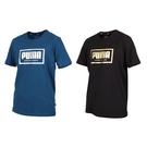 PUMA 男基本系列Holiday短袖T恤(短T 慢跑 純棉≡體院≡581763