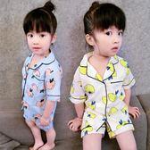 兒童睡衣女夏季棉質薄款男女童套裝家居服3歲2男孩寶寶棉綢空調服 嚴選柜惠八八折