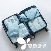 出差旅行必備用品防水收納袋整理包化妝包男旅游洗漱包女便攜套裝
