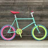 洛維斯死飛自行車女迷你單車20寸小輪學生小死飛彩色男成人實心胎  莉卡嚴選