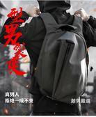 全館一件88折-背包男後背包2018旅行包休閒韓版大學生青年電腦男士書包時尚潮流2色