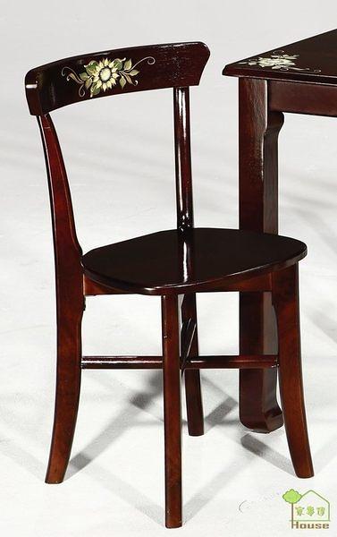 [ 家事達] TMT 豐采實木彩繪餐椅 (TAR-973)