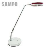 SAMPO 聲寶 (LH-U1206EL) LED飛碟造型檯燈(威勁)